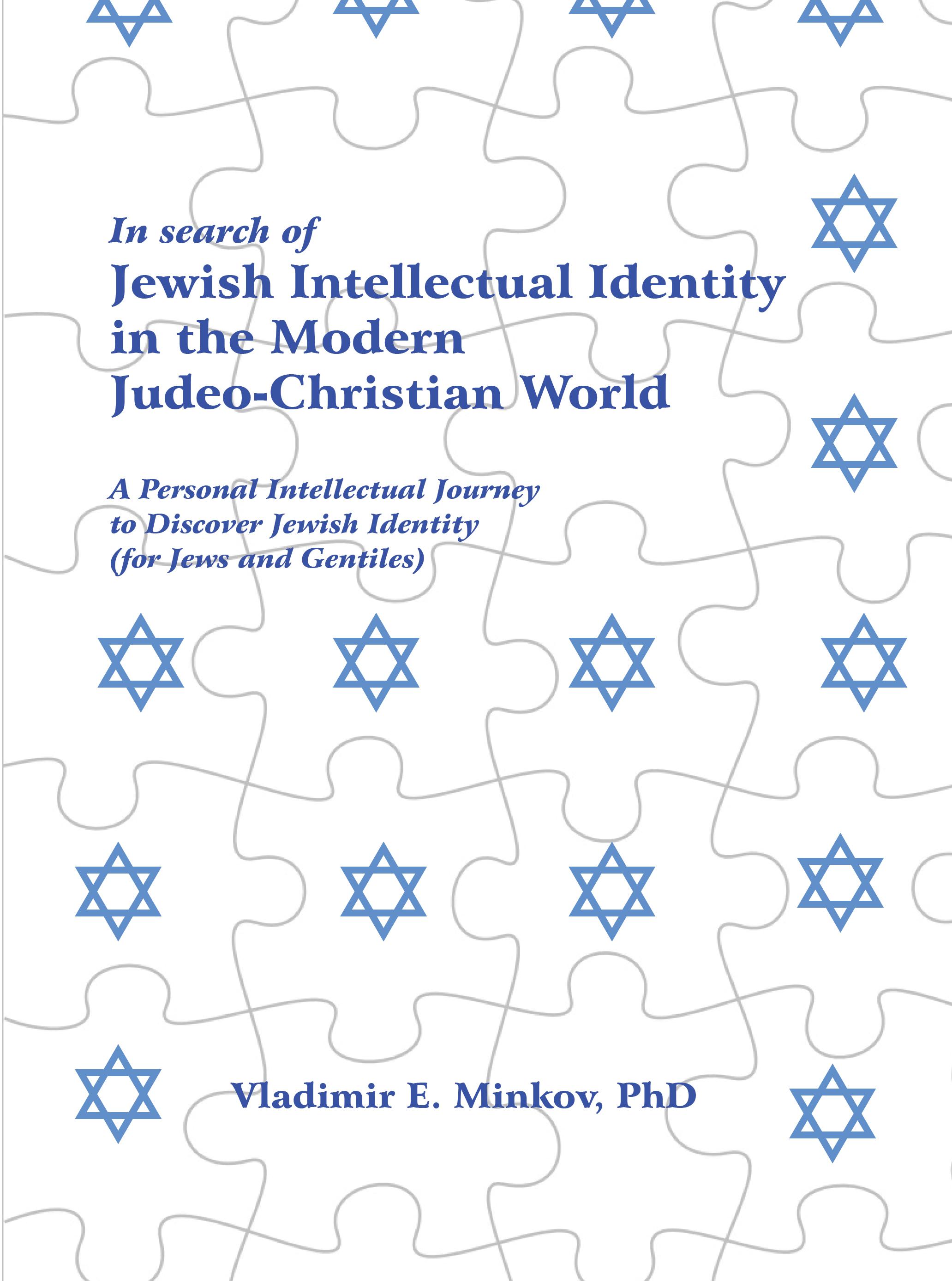 Jewish Intellectual Identity